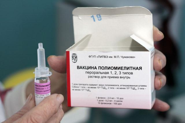Температура после прививки полиомиелита и АКДС