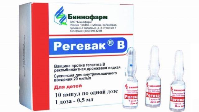 Состав прививки от гепатита и пути ее введения