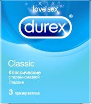 классические кондомы дюрекс
