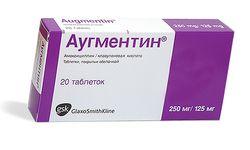 Аугментин или флемоксин