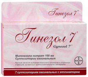 Гинезол 7