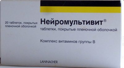 Нейромультивит