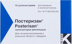 Постеризан
