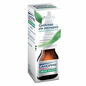 Чем снять отек слизистой носа – препараты, лекарства