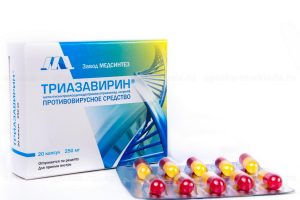 Триазавирин