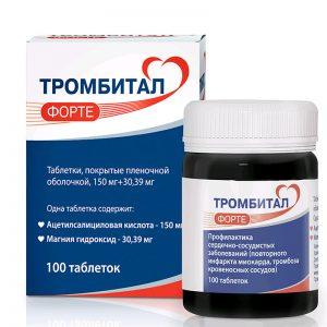 Тромбитал