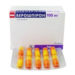 Верошпирон