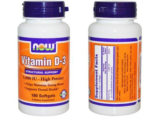 Капсулированный препарат Vitamin D 3 дает возможность восполнить нехватку важного витамина.