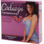Одни из самых дешевых презервативов