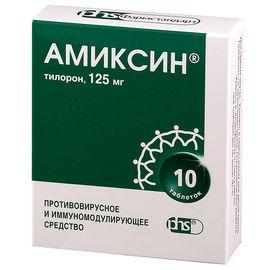 Противовирусные препараты для детей недорогие и эффективные