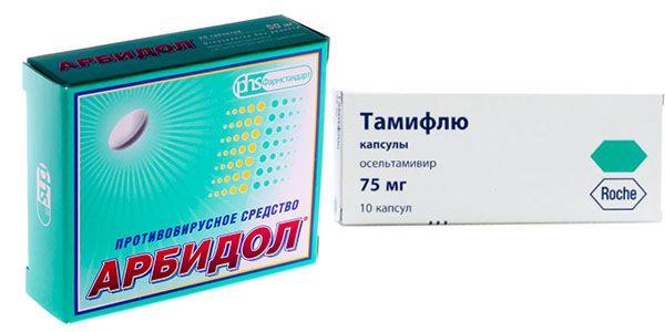 Арбидол или тамифлю