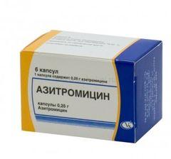 азитромицин или амокиклав