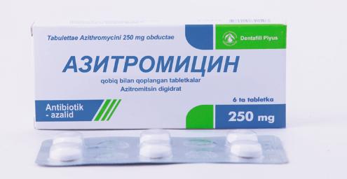 Азитромицин инструкция по применению