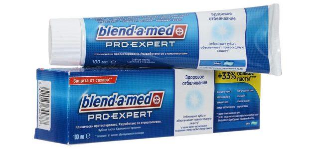 Blend-a-med PRO-EXPERT Снижение чувствительности и бережное отбеливани