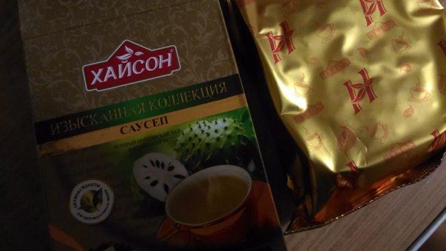 чай хайсон с саусепом