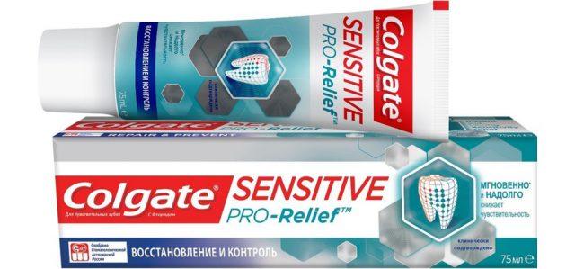Colgate Sensitive Pro Relief Восстановление и Контроль