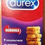 Презервативы со вкусом