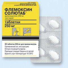 амокиклав или флемоксин