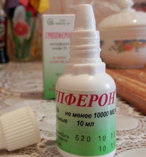 Инструкция к применению гриппферона для детей