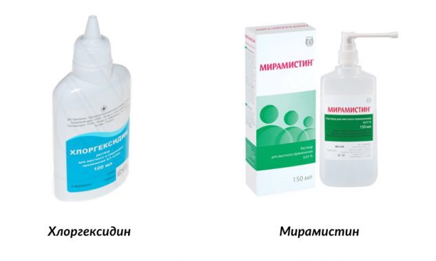 Хлоргексидини Мирамистин