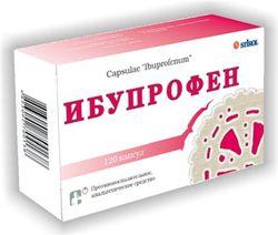 нурофен или ибупрофен