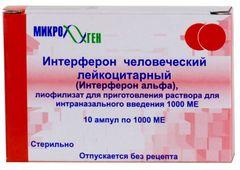Как вылечить гепатит С?