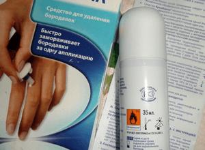 «Криофарма» от бородавок: инструкция, отзывы, применение