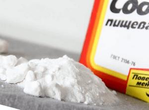 Псориаз — лечение в домашних условиях