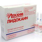 лидокаин для инъекций