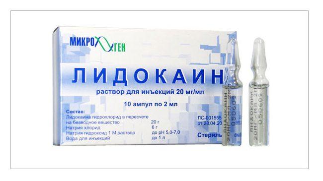 раствор лидокаина