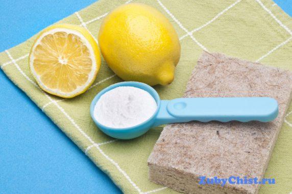 лимон и сода для чистки