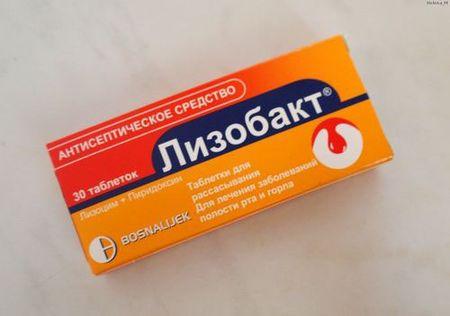 Что лучше мирамистин или лизобакт?