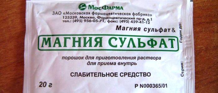 Очищение печени сульфатом магния
