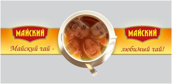 майский чай - любимый чай