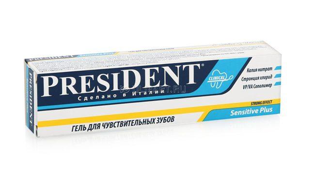 президент для чувствительных зубов
