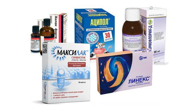 пробиотики для нормализации работы ЖКТ