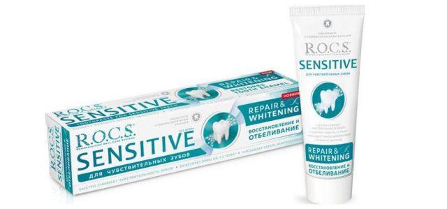 R.O.C.S. Sensitive Repair & Whitening