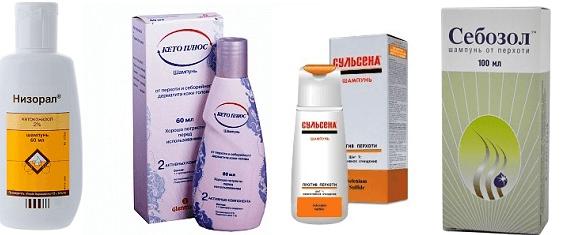 Список эффективных шампуней против себореи (перхоти)