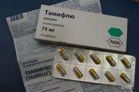 Тамифлю - аналоги дешевле
