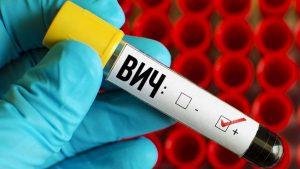 Диагностика гепатита С и В