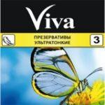 Презервативы Viva