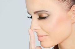 zud v nosu lechenije